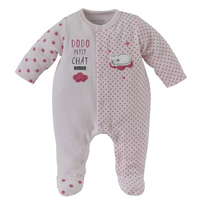 Pyjama bebe rose
