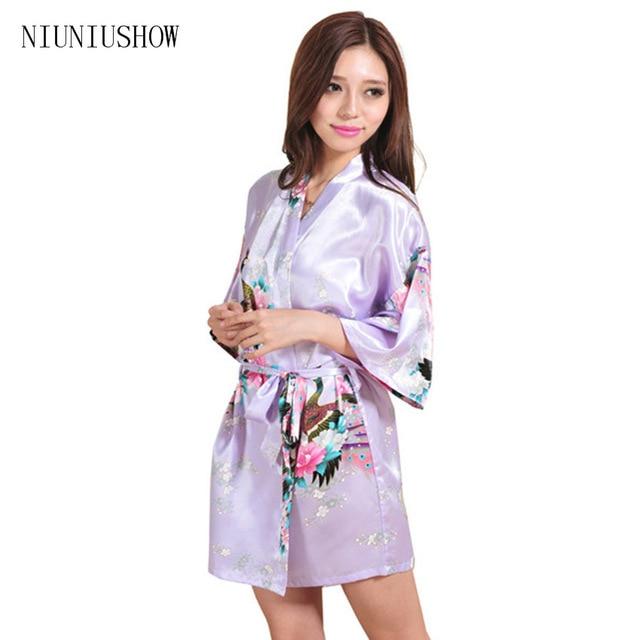 Pyjama robe