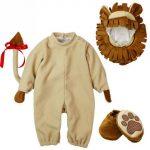 Pyjama lion bébé