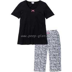 Bon prix pyjama