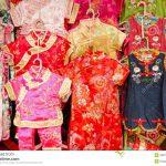 Pyjama chinois enfant