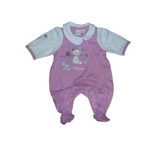 Pyjama sully bébé