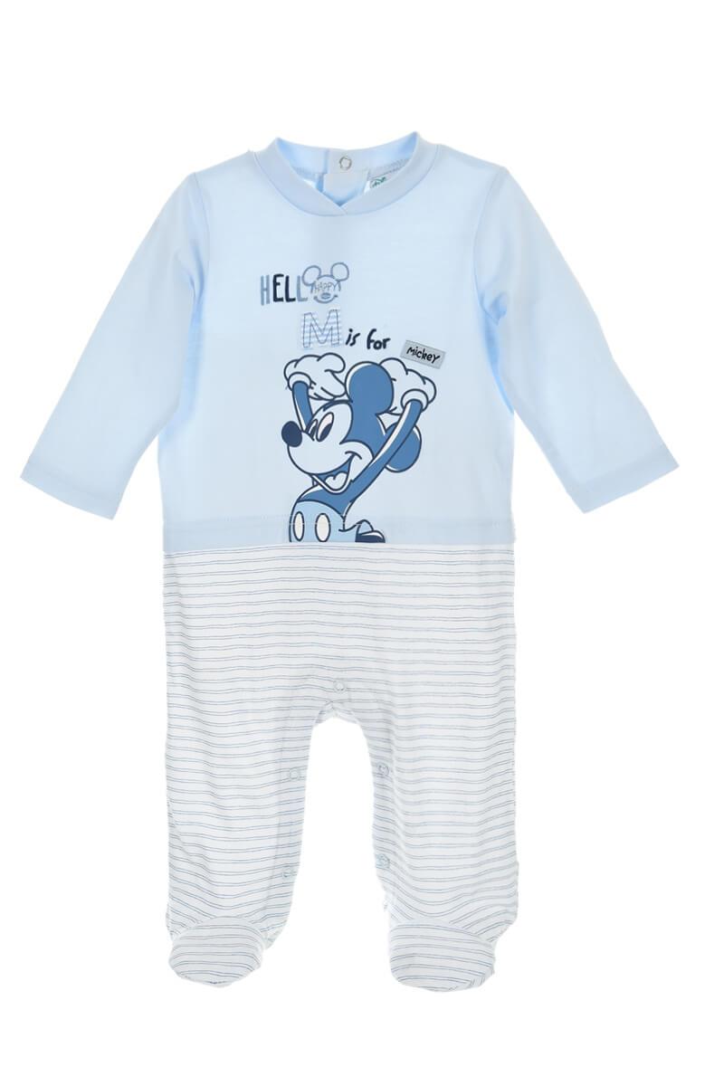 Pyjama naissance bébé garçon