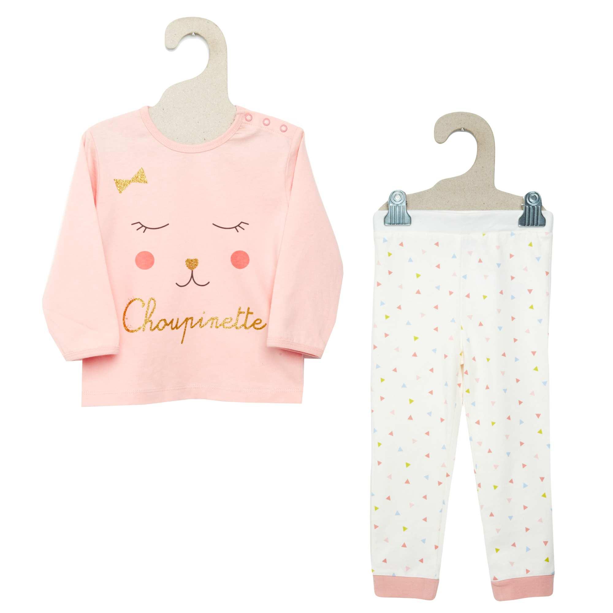 Pyjama pour petite fille